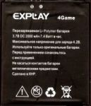 Explay (4Game) 2300mAh Li-polymer (усиленная)