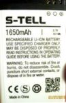S-tell (M210) 1950mAh Li-ion (усиленная)