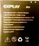Explay (Air) 2300mAh Li-polymer (усиленная)