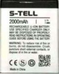 S-Tell (M610) 2300mAh Li-ion (усиленная)