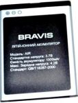 Bravis (AIR) 1300mAh Li-ion (усиленная)