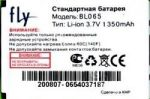 Fly MC100 (BL065) 1350mAh Li-ion (усиленная)