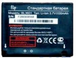 Fly DS400 (BL3601) 1100mAh Li-ion (усиленная)