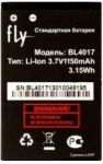 Fly DS125 (BL4017) 1150mAh Li-ion  (усиленная)