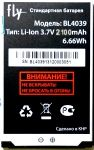 Fly DS129 (BL4039) 2100mAh Li-ion (усиленная)
