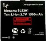 Fly E145 (BL5301) 1500mAh Li-ion (усиленная)