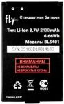 Fly DS160 (BL5401) 2100mAh Li-ion (усиленная)
