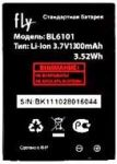 Fly E210 (BL6101) 1300mAh Li-ion (усиленная)