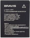 Bravis (LIGHT) 1700mAh Li-polymer (усиленная)